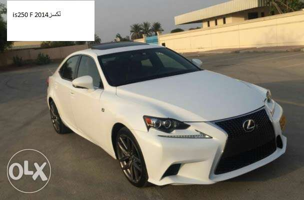 LEXUS is250 F 2014لكسز مسقط -  2