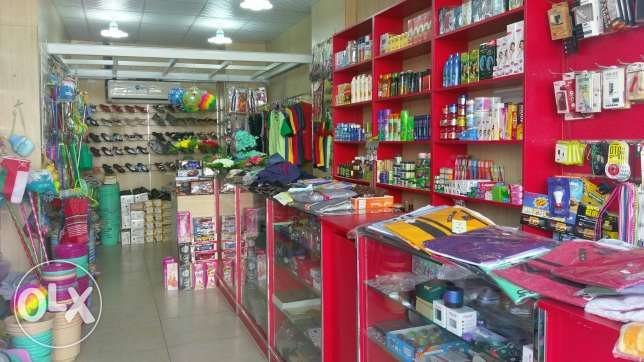 shop for sale... household items & novelties