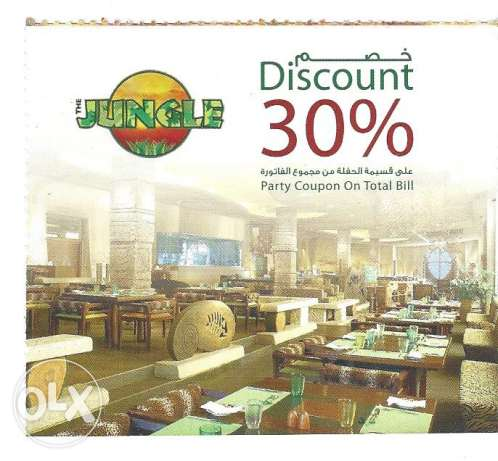 Till 1st June only - Jungle Restaurant Party discount voucher