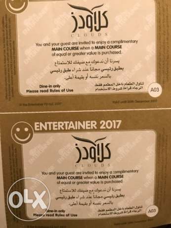 Entertainer voucher
