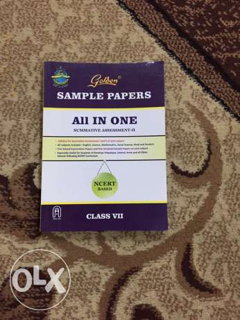 ALL in one sample PAPERS (GUIDE) Class 7