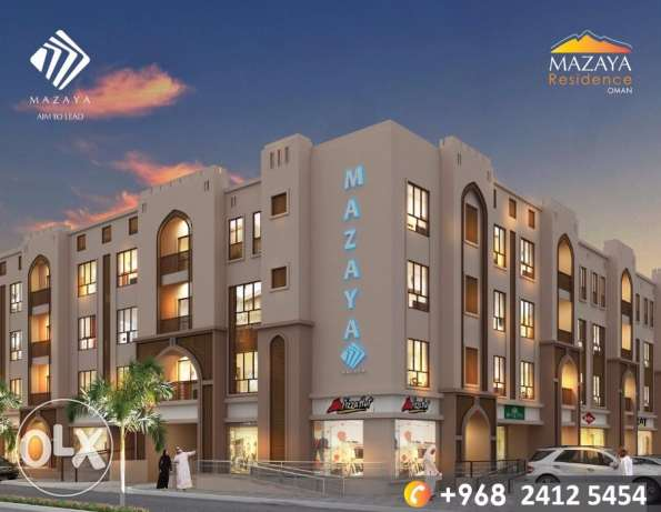 Three Bedroom Apartment for Sale in Mawaleh South at Mazaya Residence
