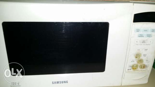 Samsung microwave with grill and
