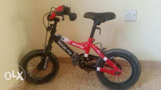 kids cycles for urgent sale