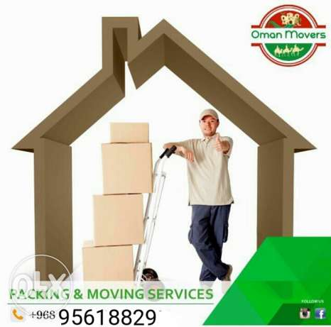 Experts in paking and moving in oman مسقط -  1