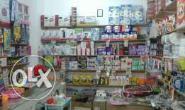House hold shop