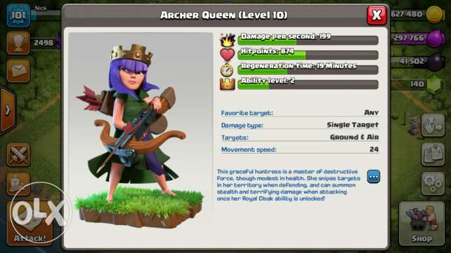 Clash of clan almost everything is max مسقط -  4