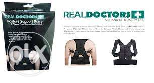 real doctor posture support مسقط -  6