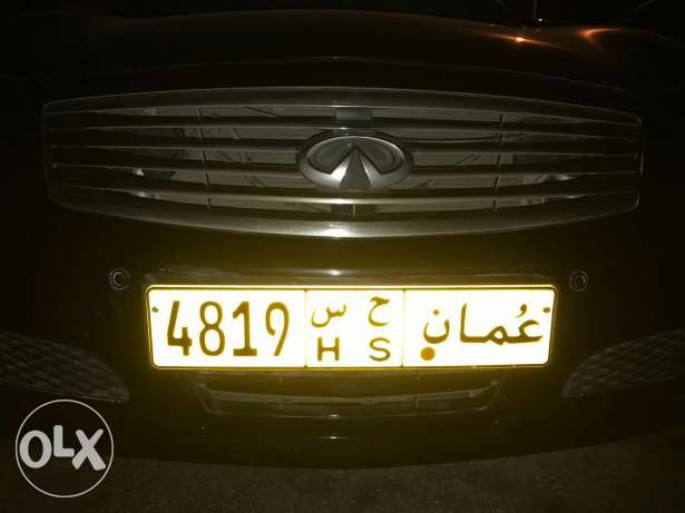 No plate for sale 4819 HS Urgent sale مسقط -  1