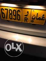 car number plate R 67896