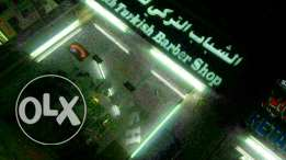 best location alkhouad barbershop for sale road very busy