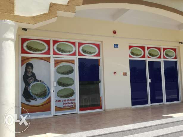 For sale Omani Bakeries.