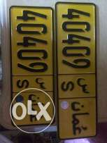 for sale number 40409/s